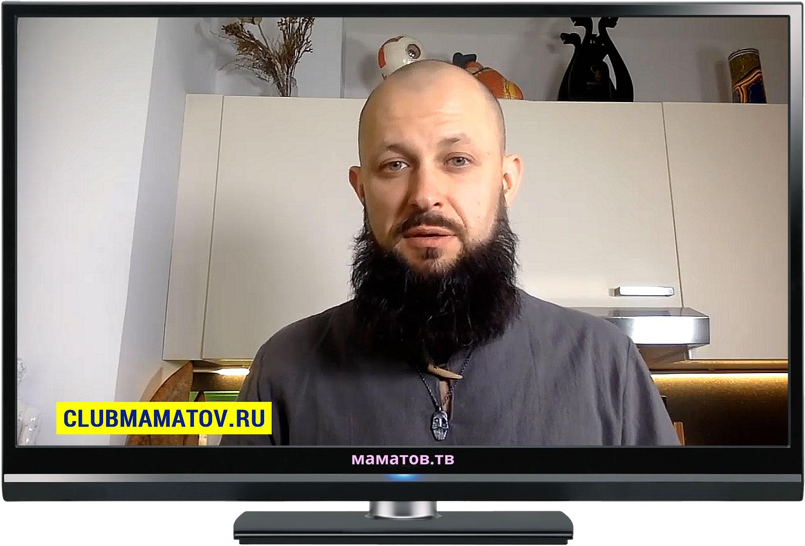 marafon mamatov - Получите видеозапись онлайн семинара Алексея Маматова по правильному питанию