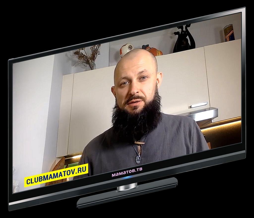 marafon mamatova 1024x881 - Получите видеозапись онлайн семинара Алексея Маматова по правильному питанию