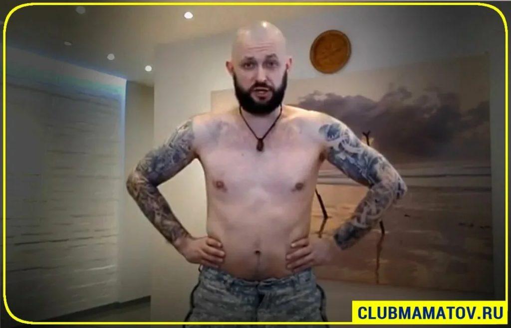 алексей маматов упражнения