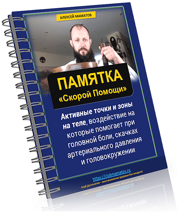 book bonus - Про Доктора