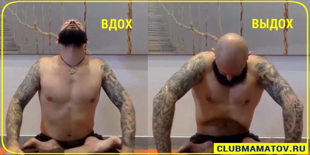 0006 6 1024x514 - Упражнения для улучшения мозгового кровообращения рекомендует Алексей Маматов