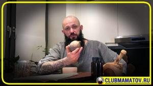 Алексей Маматов очищение свёклой