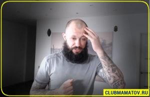 Алексей Маматов - головная боль при протрузии шейного отдела