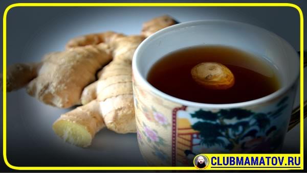 014 1 1 - Как приготовить бодрящий напиток из имбиря и мёда в домашних условиях