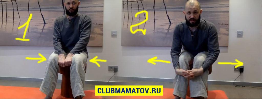 0185 2 1024x388 - Тест на скрученный таз и домашние упражнения на тазовые часы от Алексея Маматова