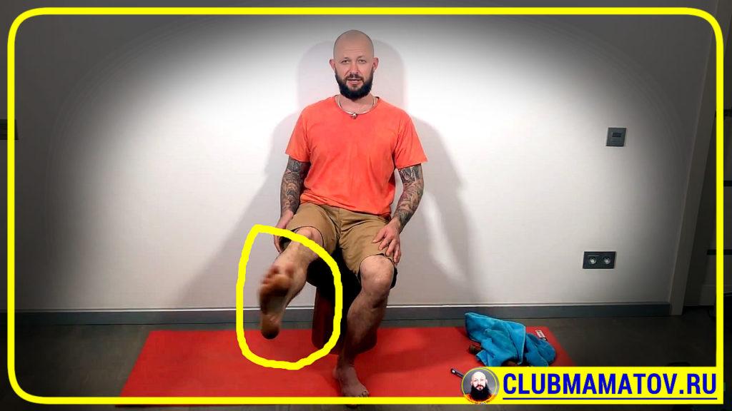 019 1024x576 - Проработка суставов голеностопа и стопы. Упражнение №5 для активации венозной системы