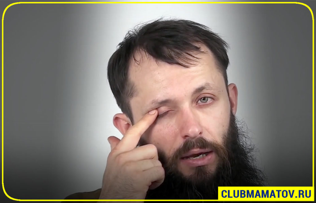 Доктор Маматов - массаж глаз