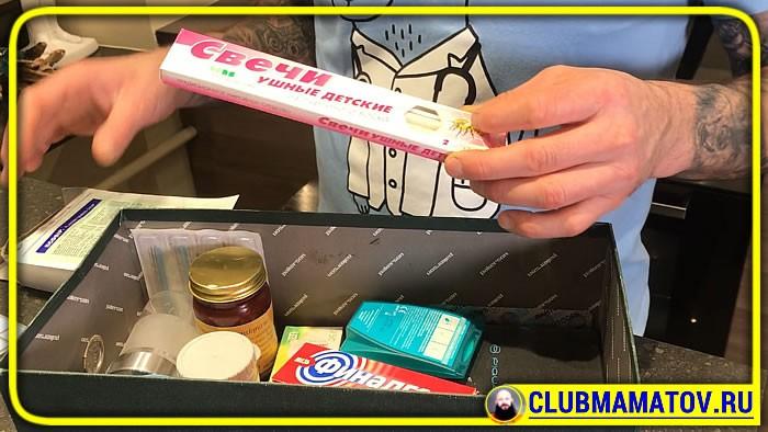 027 3 - Домашняя аптечка с лекарствами - список лекарств для домашней аптечки доктора Маматова