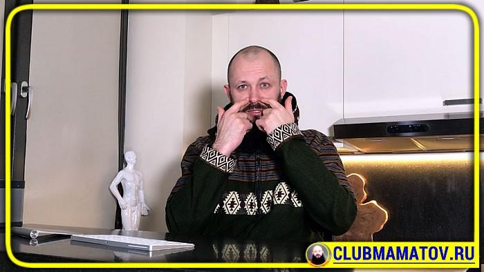 028 1 - Как быстро вылечить насморк в домашних условиях без таблеток и капель. Объясняет доктор Маматов