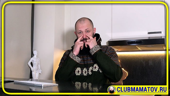 028 3 - Как быстро вылечить насморк в домашних условиях без таблеток и капель. Объясняет доктор Маматов