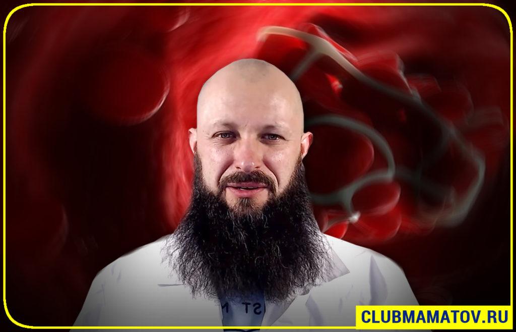 Доктор Маматов - туннельный синдром запястья рук