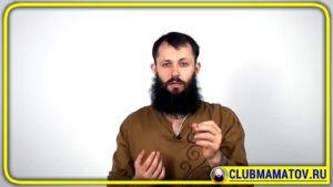 Доктор Маматов - практика медитации для глаз