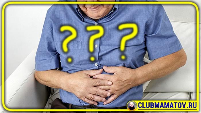 039 3 - Что делать при боли в животе или при боли в боку с температурой, отвечает доктор Маматов