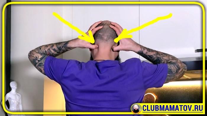 041 5 - Если голова болит, что делать в домашних условиях, объясняет доктор Маматов