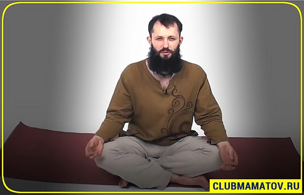 234 1024x658 - Медитация на расслабление и исцеление глаз: как снять напряжение показывает Алексей Маматов