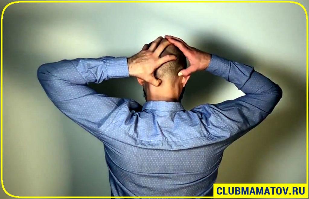 0005 2 1024x658 - Тренировка для зрения глаз: точечный массаж глаз для улучшения зрения показывает Алексей Маматов