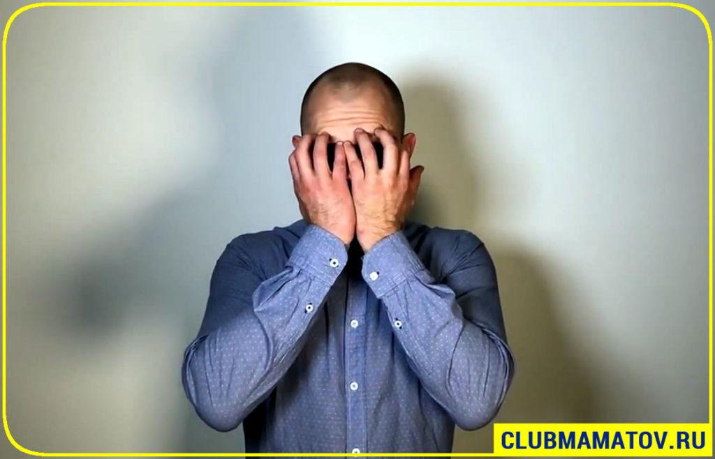 0005 3 1024x658 - Тренировка для зрения глаз: точечный массаж глаз для улучшения зрения показывает Алексей Маматов