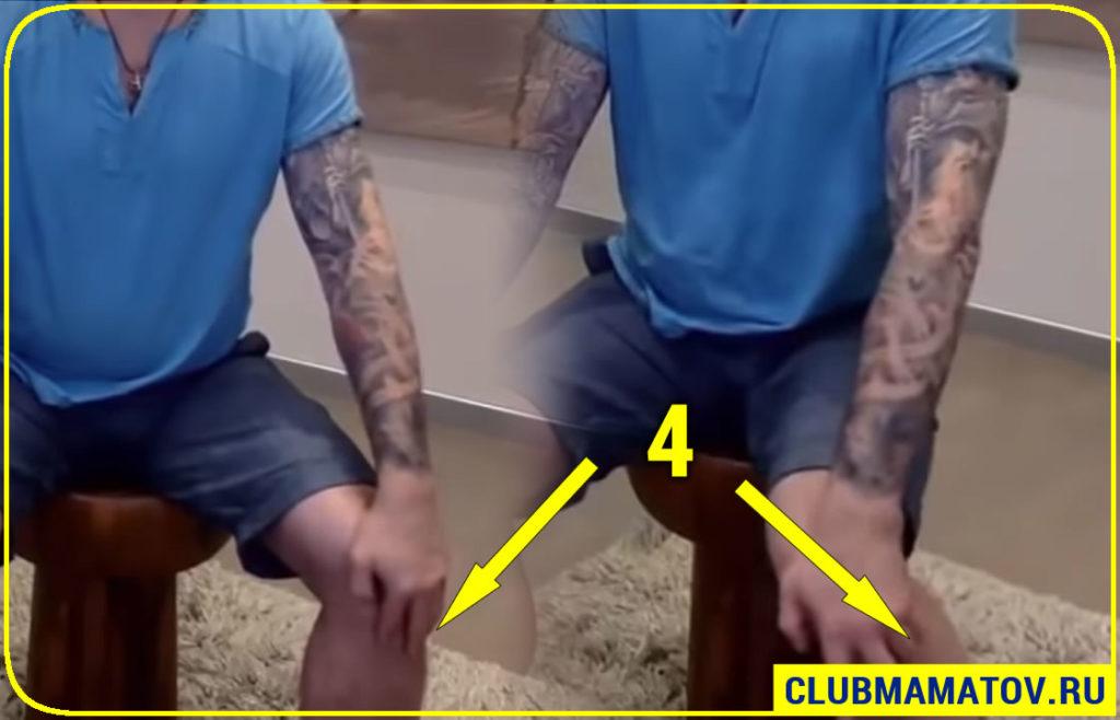 0015 3 1024x658 - 11 точек от давления на теле: как повысить или снизить давление в домашних условиях показывает Алексей Маматов
