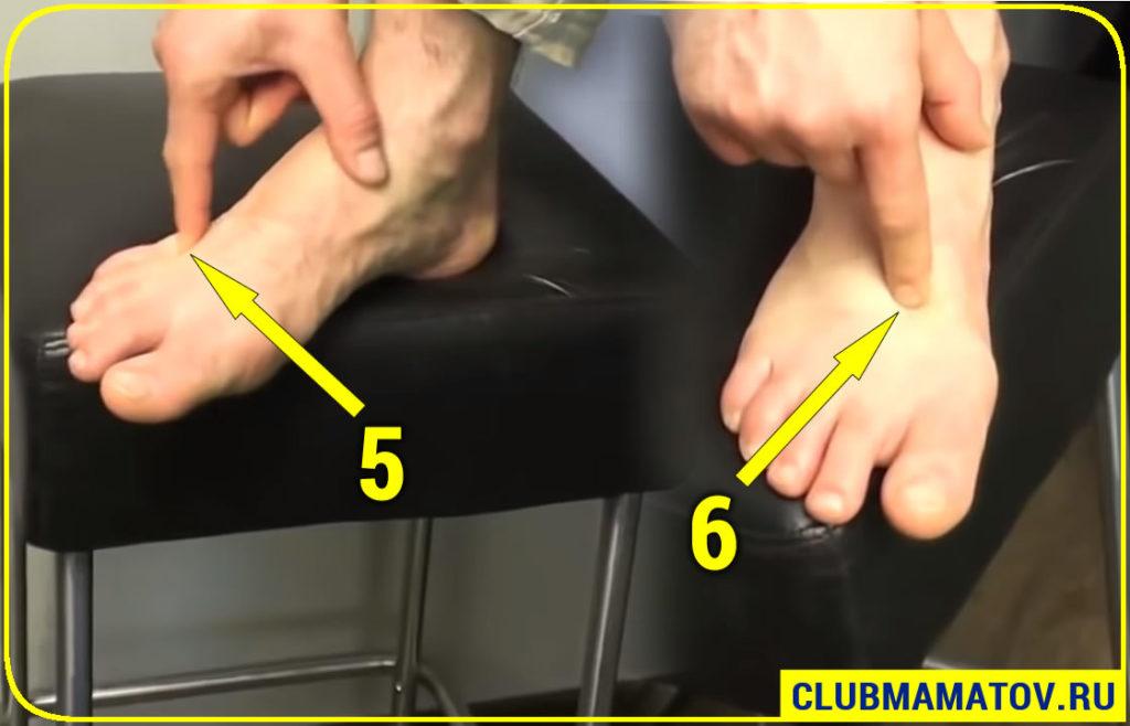 0015 4 1024x658 - 11 точек от давления на теле: как повысить или снизить давление в домашних условиях показывает Алексей Маматов