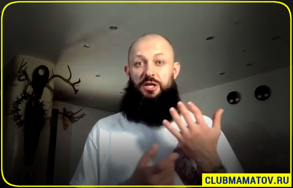 Диагностика сосудов и капилляров - Алексей Маматов