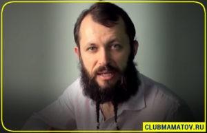 Акупунктурный массаж Алексей Маматов