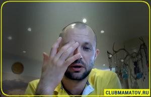 Алексей Маматов - Массаж вокруг глаз