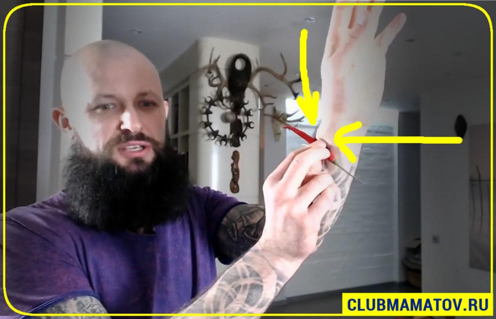 0065 2 1024x658 - Защемило шею больно поворачивать голову, что делать показывает Алексей Маматов