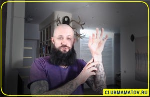 Ущемление шейного нерва - Алексей маматов