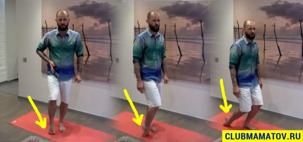 0123 1 1024x480 - Гимнастика для косточки на большом пальце ноги: упражнения показывает Алексей Маматов