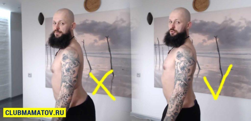 0159 1 1024x494 - Адаптационные упражнения на подготовку к голоданию показывает Алексей Маматов