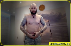 Алексей Маматов - Как поднять желудок