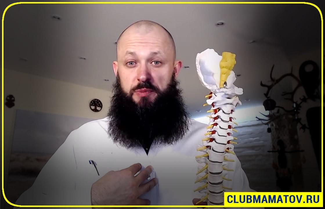 Алексей Маматов - Укрепление мышц спины