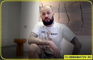 Болит икроножная мышца - Алексей Маматов