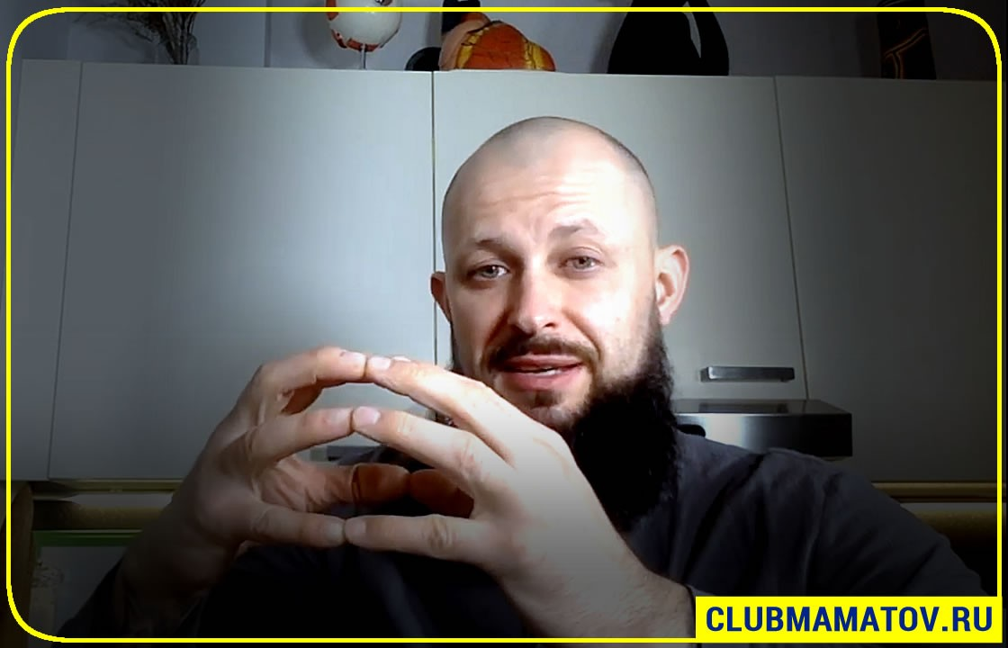 Алексей Маматов - Активные точки человека