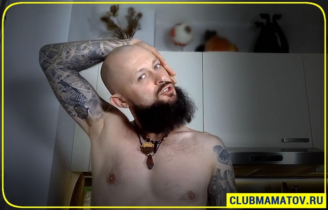 Алексей Маматов - триггерный массаж лица