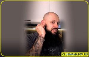 Алексей Маматов массаж ушей
