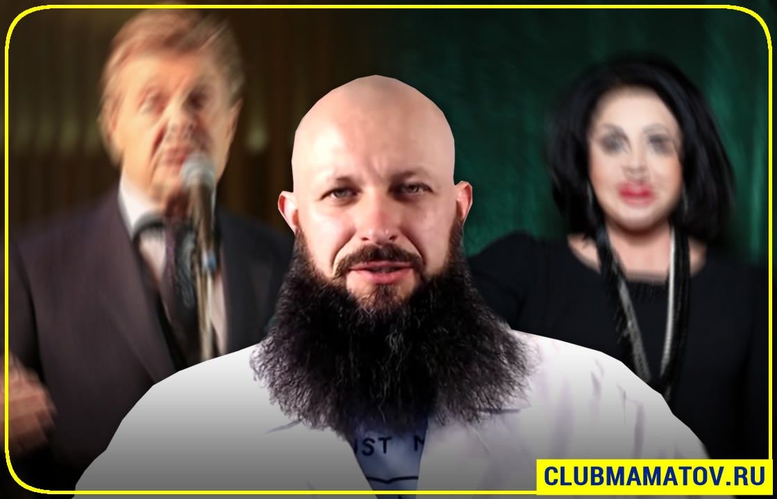 Постуральный массаж - Алексей Маматов