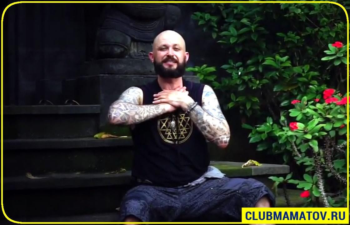 Упражнения для лица в домашних условиях Алексей Маматов