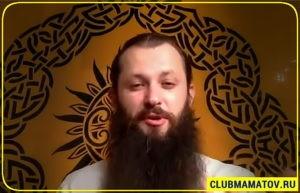 Как убрать венозный застой в ногах упражнение Алексей Маматов