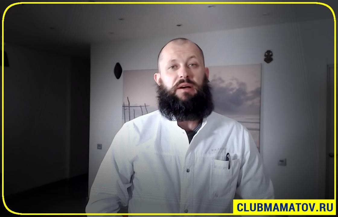 Очищение сосудов и капилляров упражнениями - Алексей Маматов