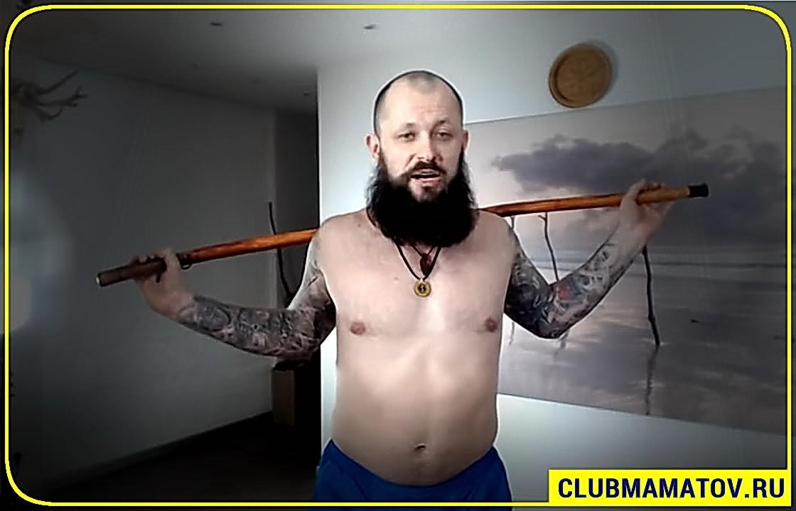 Упражнения для почек в домашних условиях - Алексей Маматов