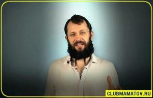 Воздействие на биологически активные точки - Алексей Маматов